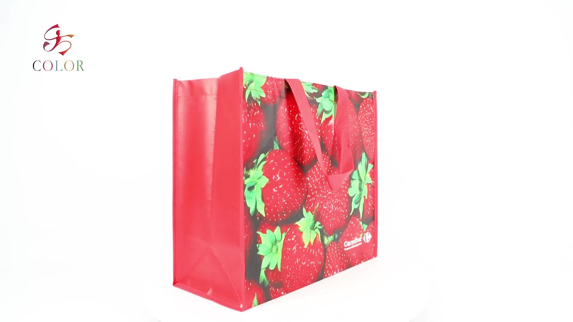 ラミネートpp不織布バッグ、 pp非- 不織布バッグ、 pp不織布の袋