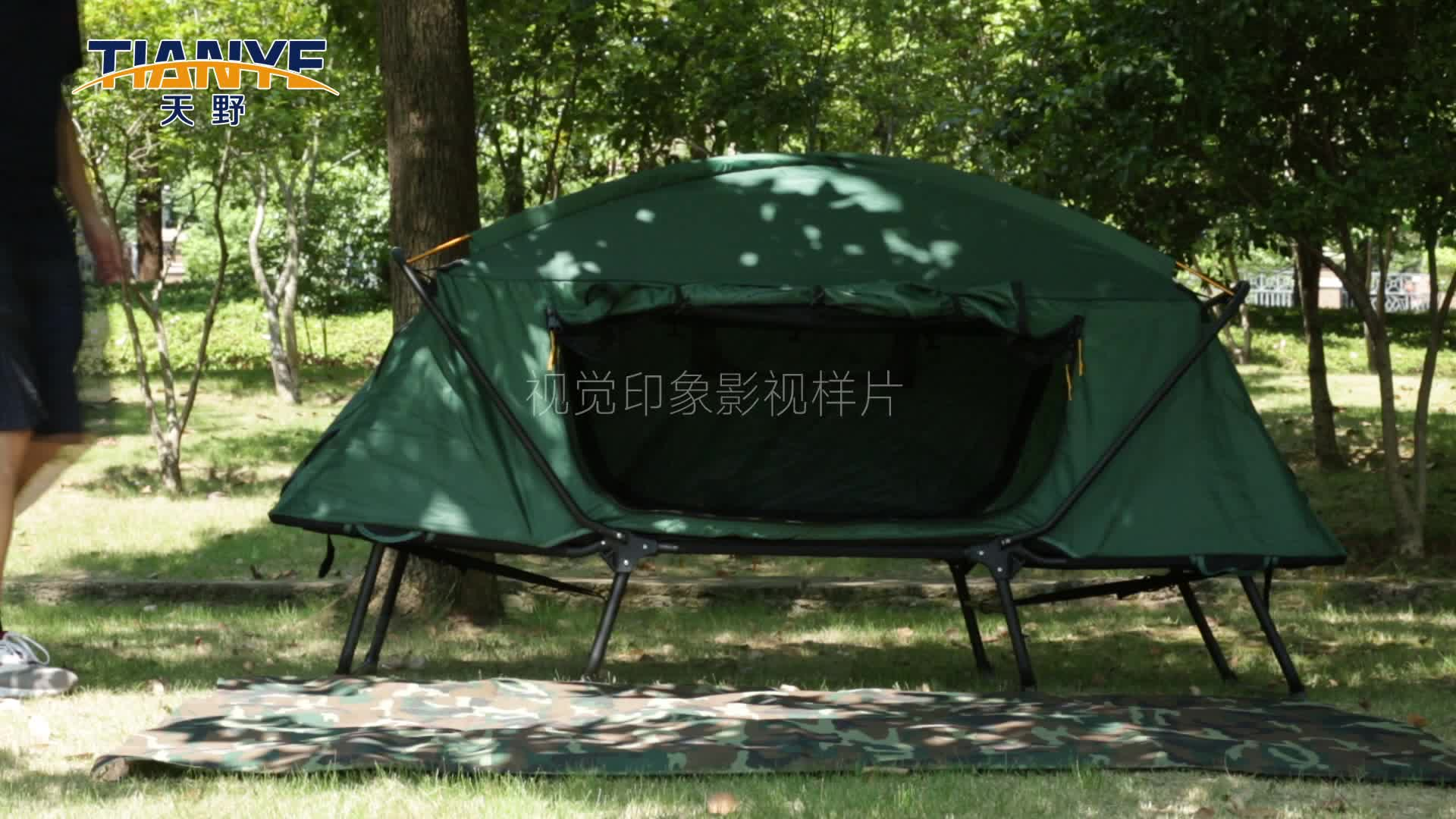 Tianye portable ultralight compact aluminum folding lawn camping foldable chair