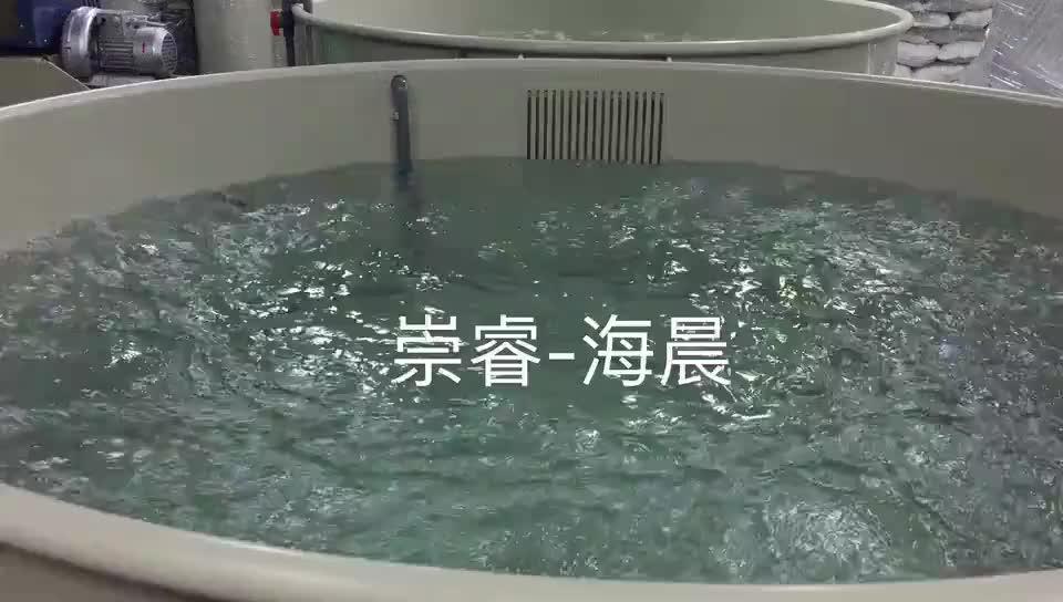 PP Aquarium Dia.2000 * H1000mm, Beter dan de FRP, PVC, PC, PE tanks