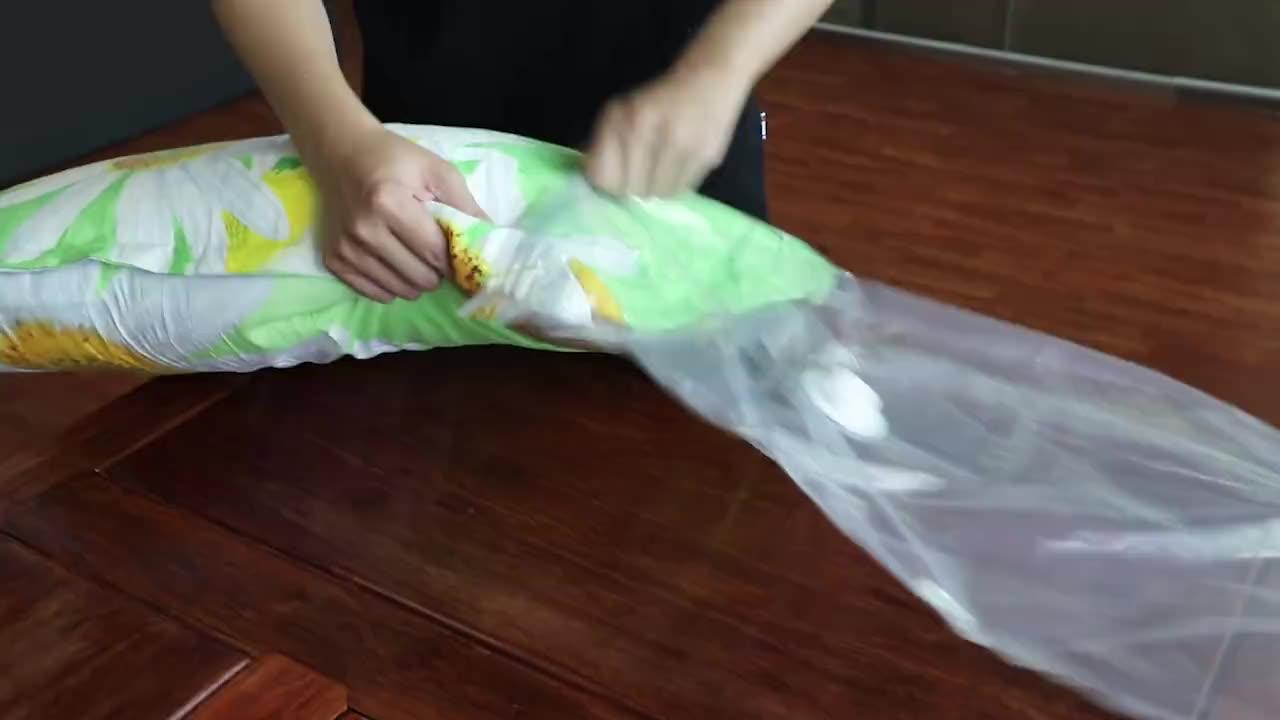 Cheapest Vacuum Space Saver Storage Bag