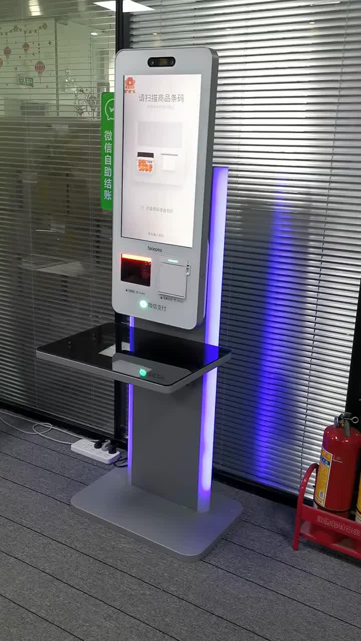 Hotel de servicio de quiosco de 32 pulgadas de pantalla táctil Terminal de pago quiosco con la impresora y escáner de código QR