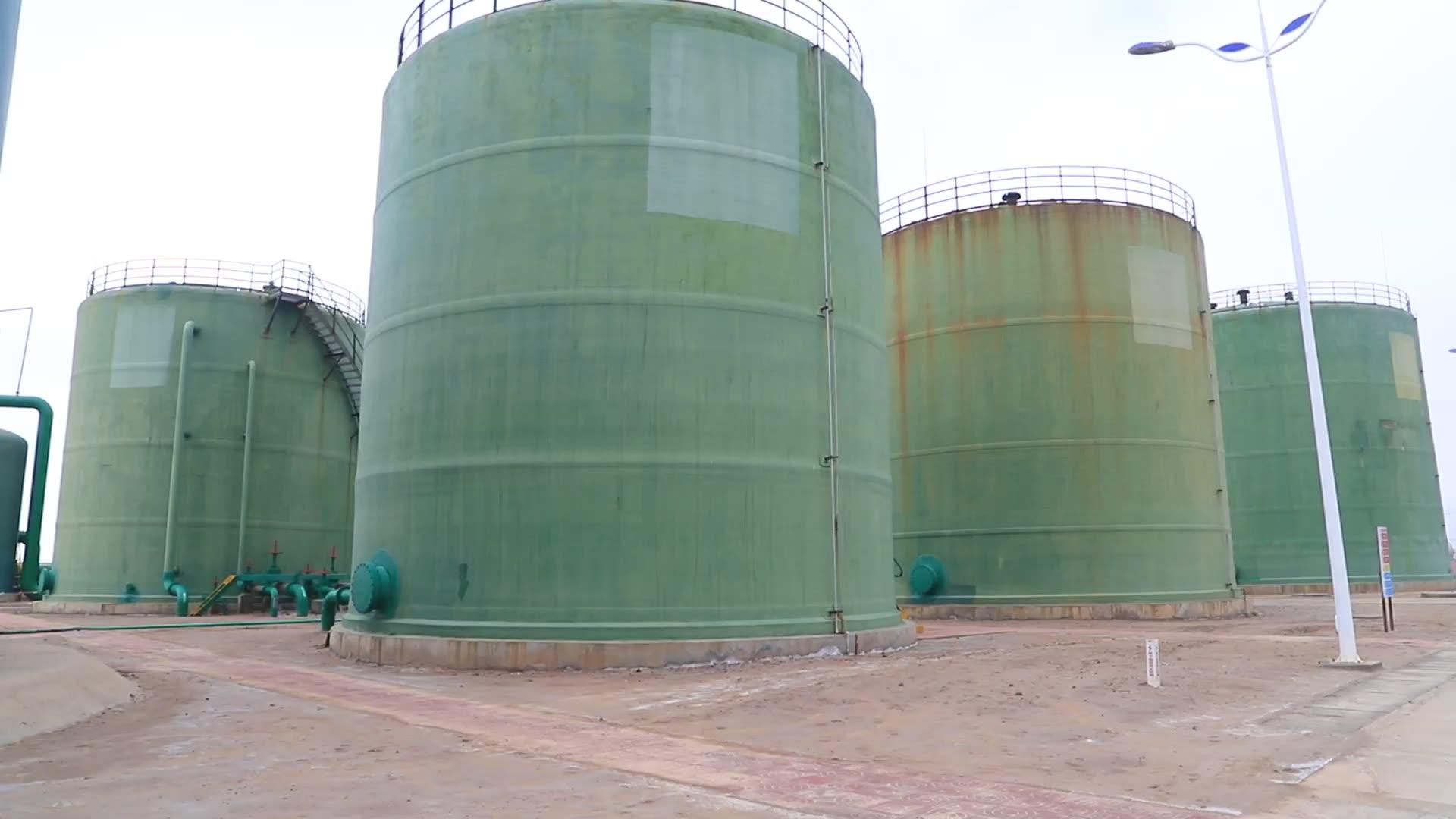 FGS 1006 fiberglass fibre fiber glass FRP GRP GRE  underground potable  petrol petroleum storage tanks for sale