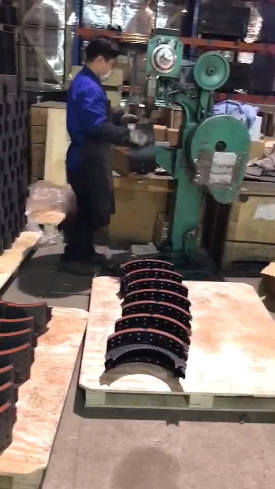 مخصص الصين سيارة أجزاء 4515 الفرامل منصات الفرامل الأحذية