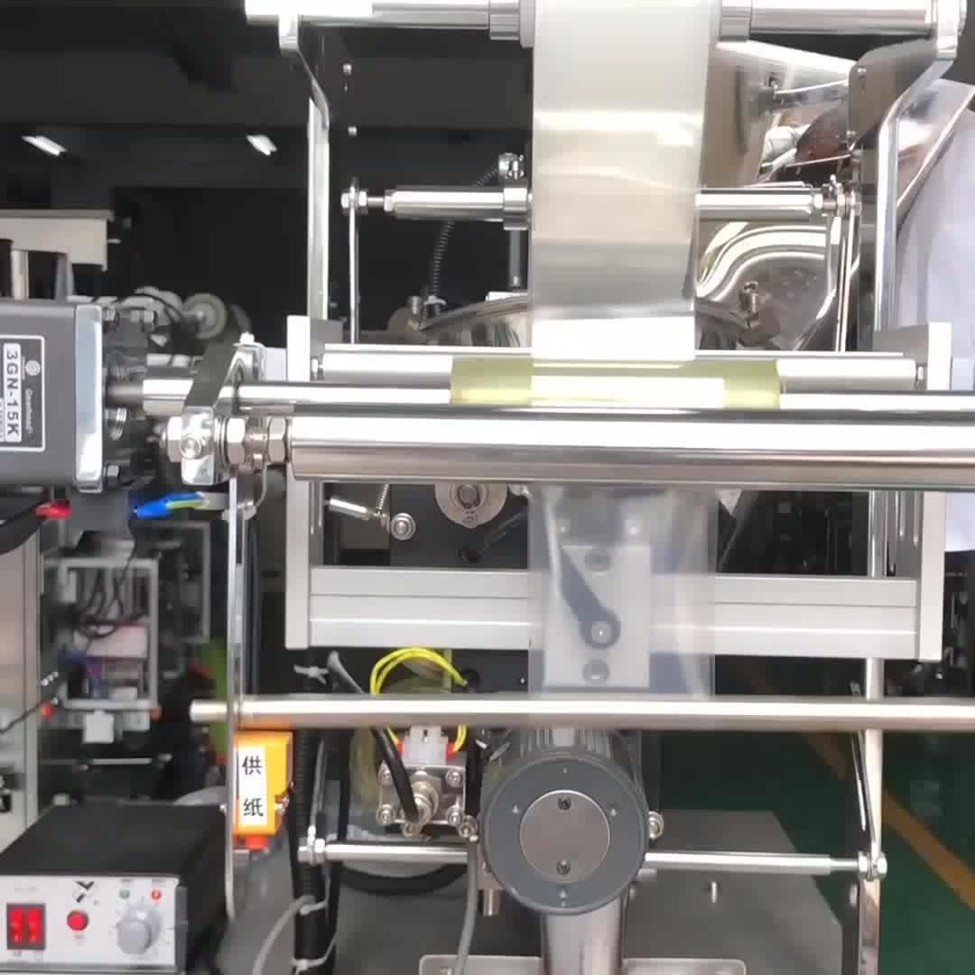 MY-60FB adulto di latte in polvere/neonato latte in polvere/senza zucchero latte in polvere bustina macchina per l'imballaggio