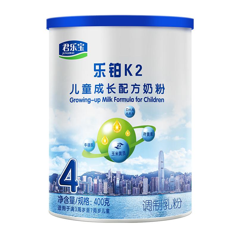君乐宝乐铂奶粉K2儿童宝宝婴儿学生奶粉3-7岁400g*1罐4段奶粉