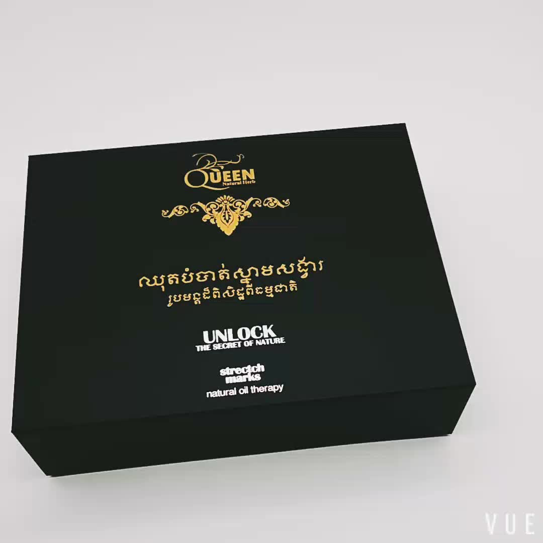 China Custom Luxury Book Shaped Rigid Paper Packaging Magnetic Gift Boxes With EVA Foam Insert