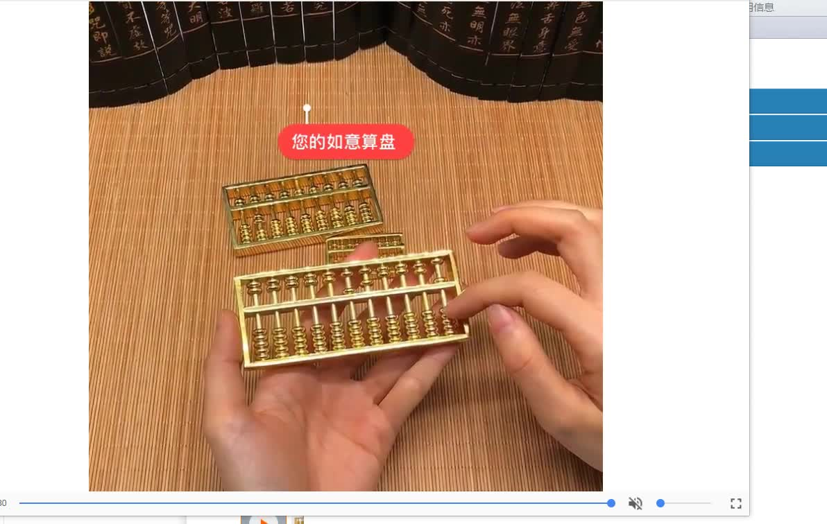 chinese  decorative mini metal teacher abacus tool keychain kit bead  big 17 rods abacus math prices toy for kids toy prices