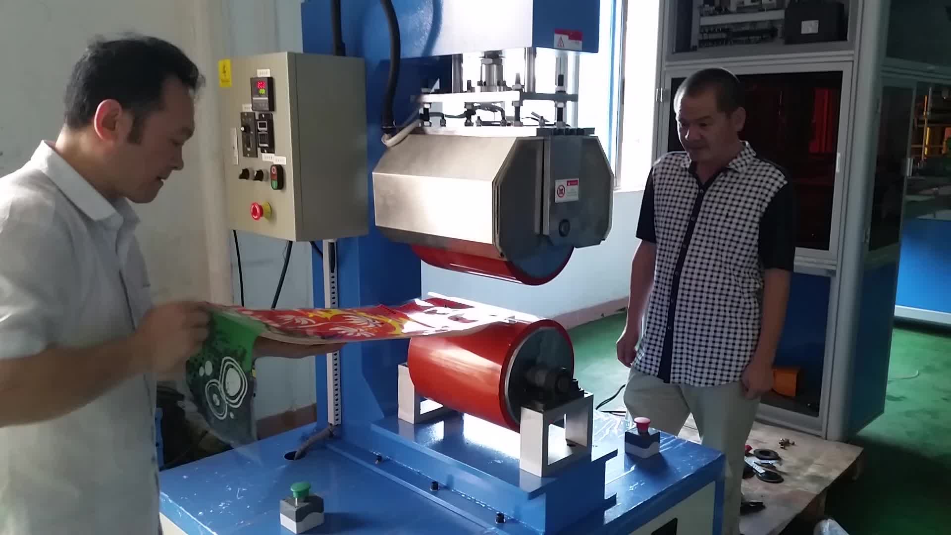 HPL150A Skateboard Graphic Heat Transfer Machine For Sale