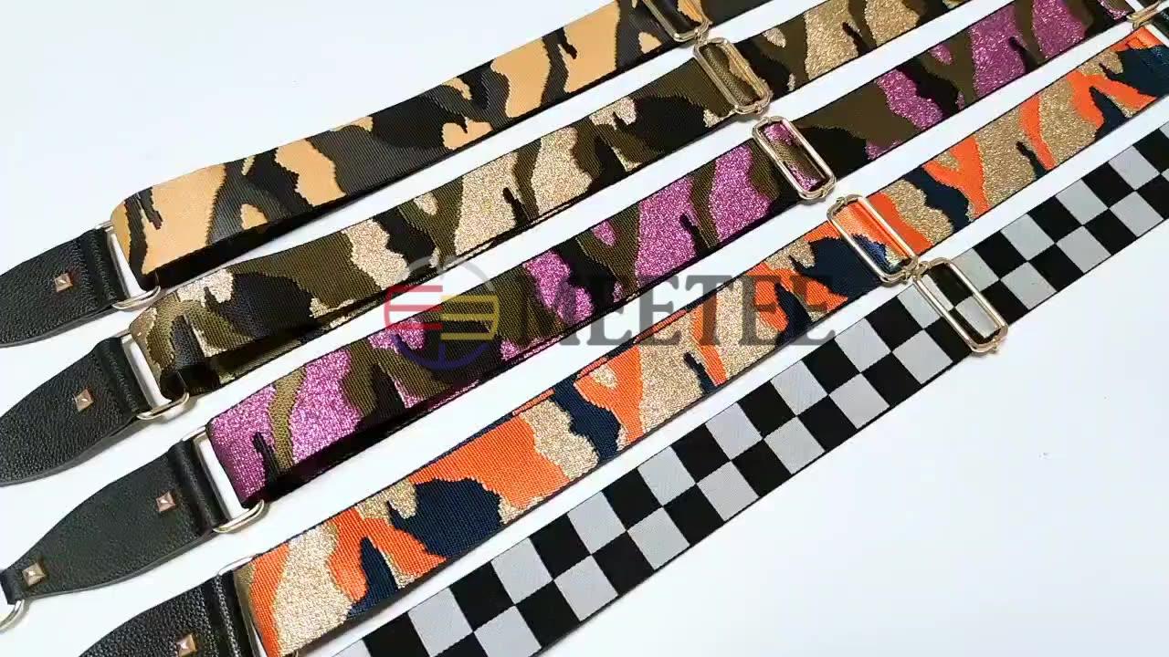 MeeTee B-S140 новый задний наплечный ремень с заклепками Кожаные тканые аксессуары Блестящий Камуфляжный ремень для сумки