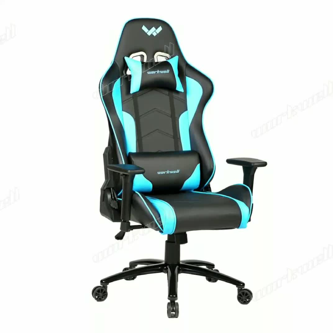 WORKWELL high quality metal frame gaming office chair with lumbar support KW-02S