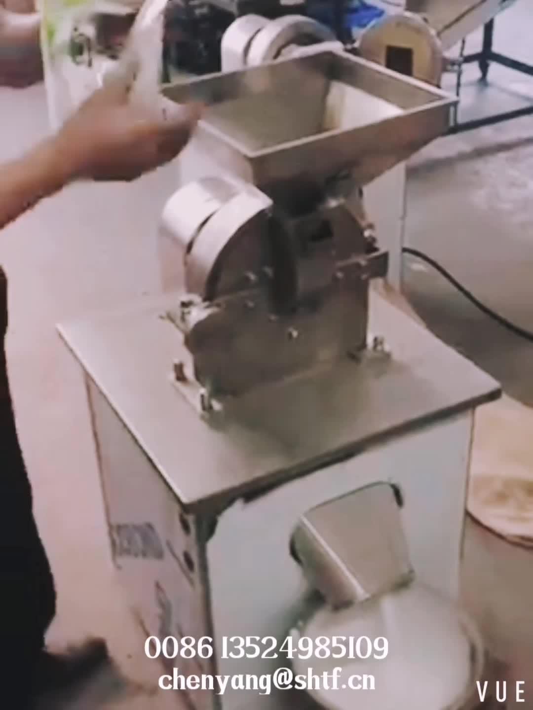 TF श्रृंखला यूनिवर्सल pulverizer/कोल्हू/चक्की बनाने के लिए मिर्च पाउडर/मिलिंग मशीन