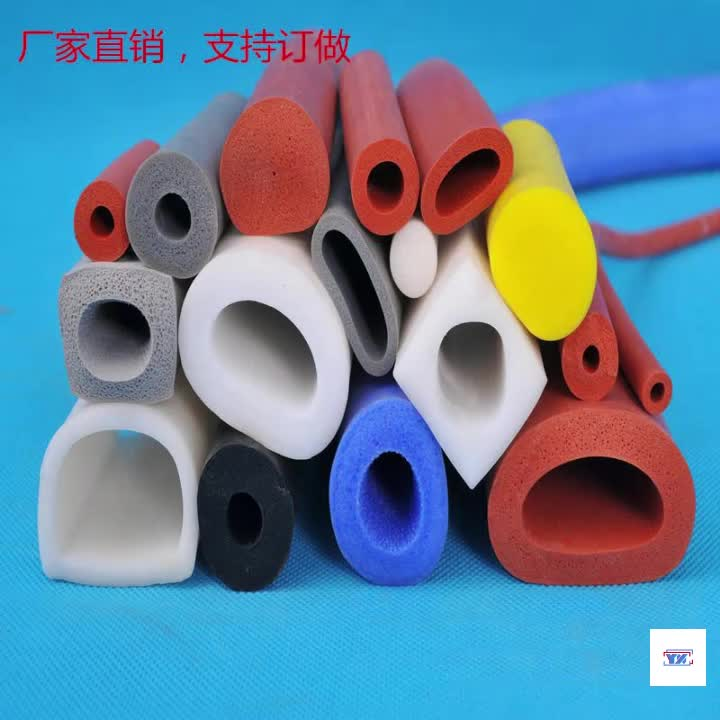 OEM Square silicone extrusion foam rubber sponge seal strip