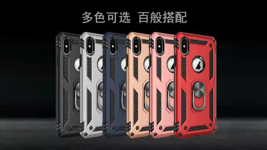 dustproof shockproof case for HUAWEI P30 phone case with ring holder and megnetic mobile car holder