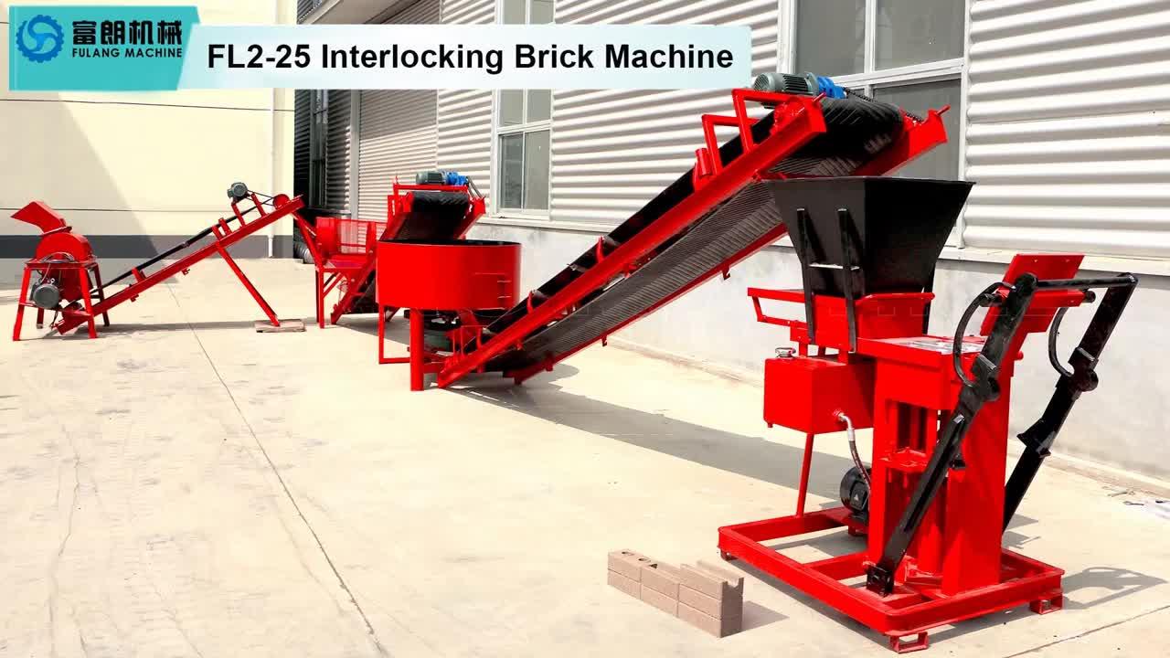 FL2-25 düşük fiyat elektrik motoru toprak çamur birbirine blok tuğla yapma makinesi