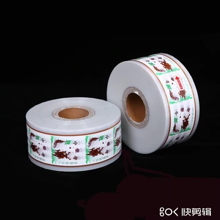 कस्टम मुद्रित उच्च बाधा Mylar एल्यूमीनियम पन्नी प्लास्टिक की थैली टुकड़े टुकड़े फिल्म रोल