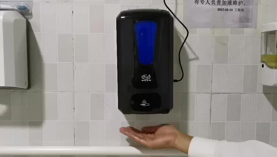 Wall Mounted Sensor Foaming Soap Dispenser for Washroom
