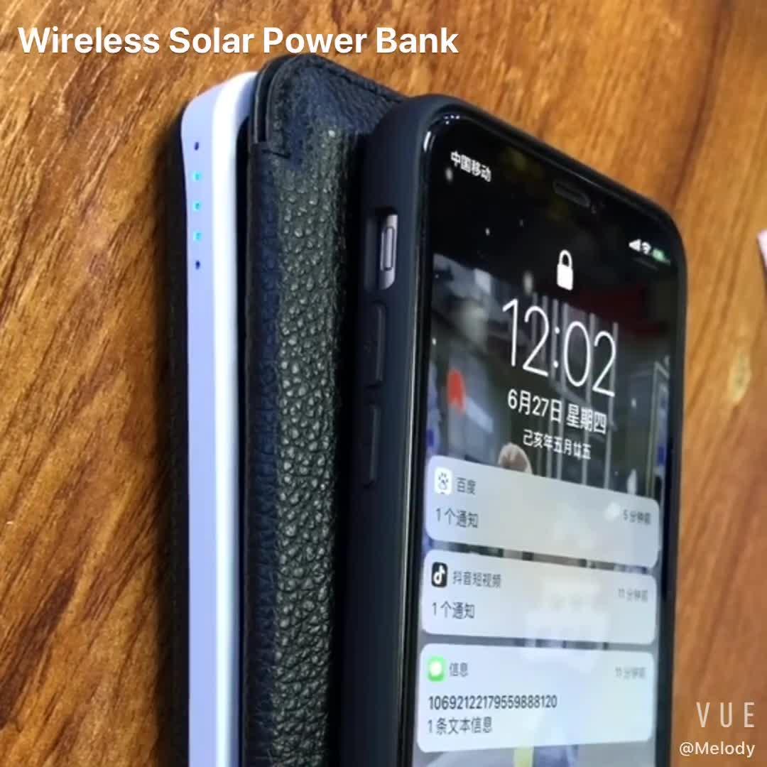 Custom Logo High Capacity 10000Mah Usb Fast Charging Portable mobile Generator Solar Charger Qi Wireless Power Bank