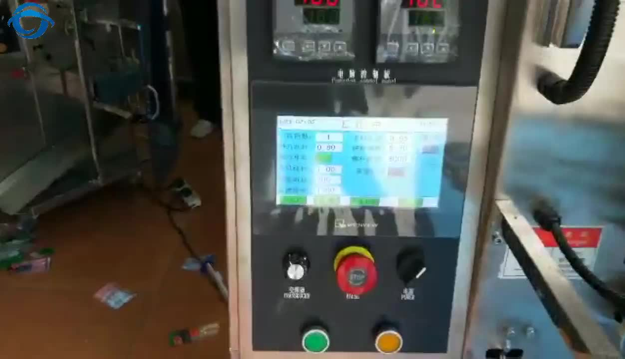 Zhien automatic coffee spices powder filter pack machine price