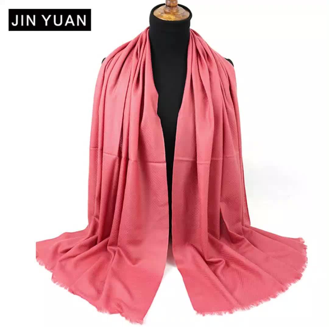 2019 古典的なファッションジャガー色パシュミナのスカーフショール 100% シルケットウール