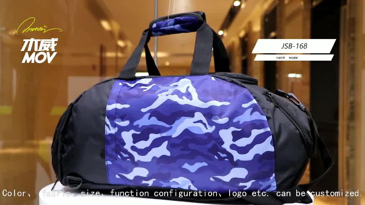 Women gym backpack garment carry on weekenk pilot flight travel sports gym gifts travel bag