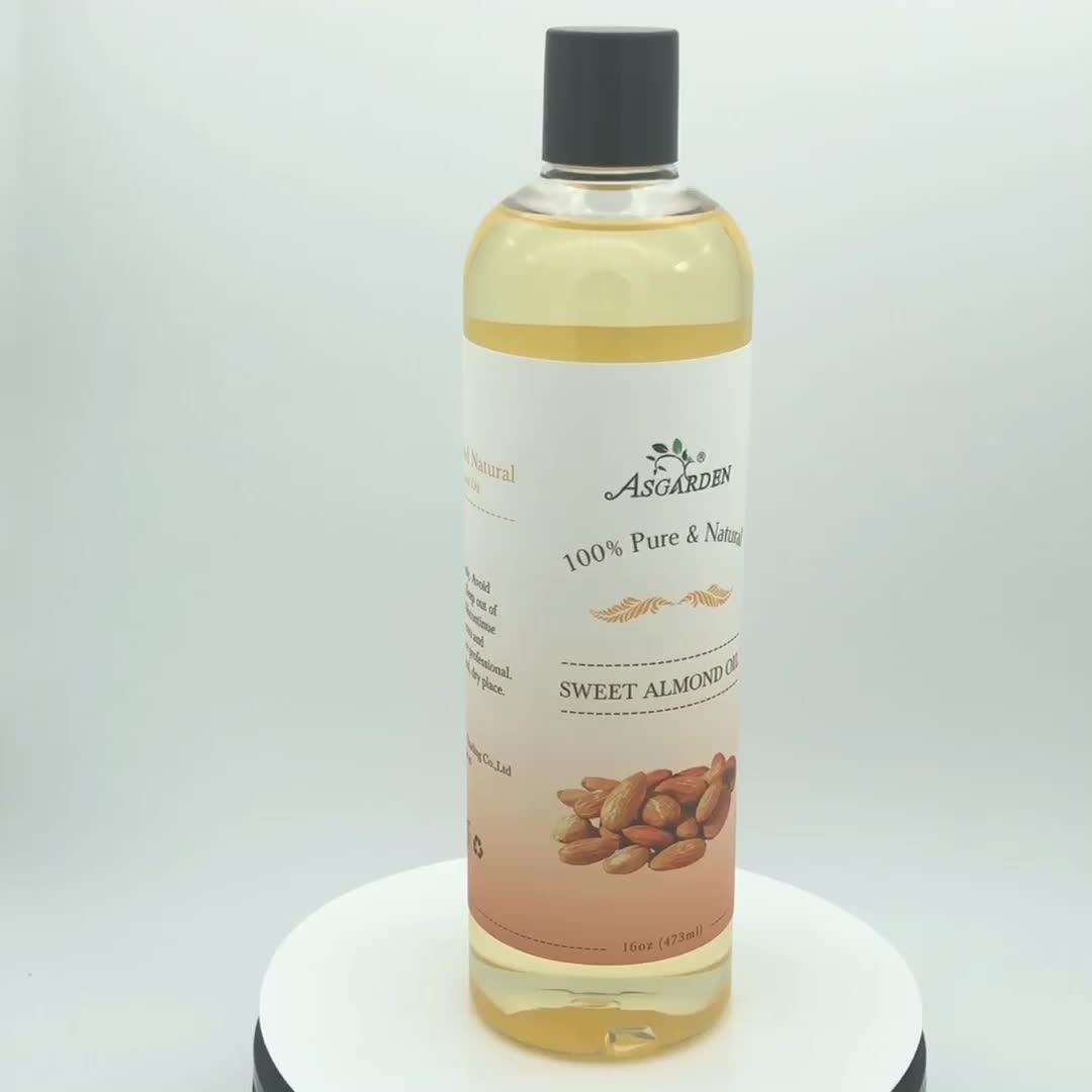 Oem/odm供給プライベートラベル有機冷たい押さ100%純粋な甘いアーモンドオイル