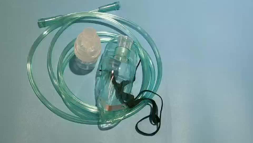 อุปกรณ์การแพทย์เครื่องมือทางการแพทย์หน้ากากละอองด้วย Nebulizer