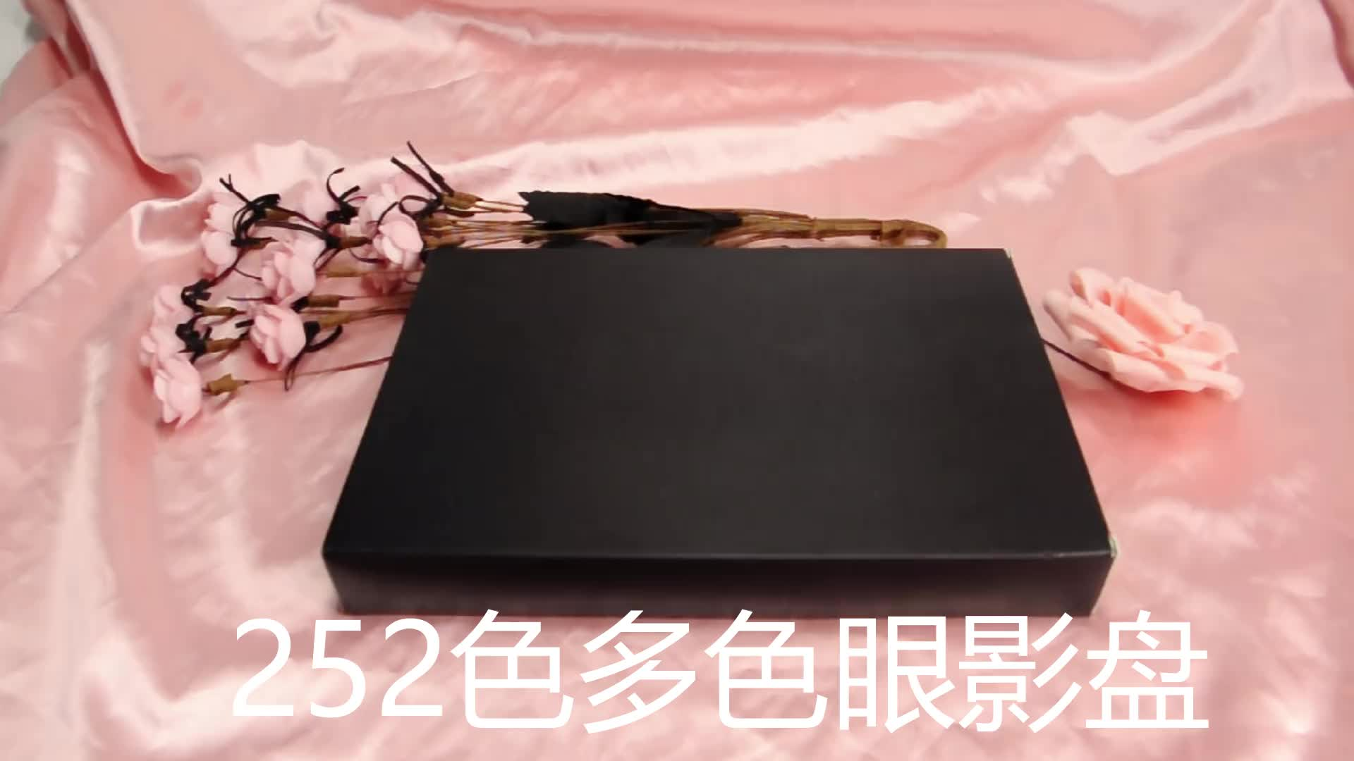252 Cores Da Paleta Da Sombra Brilho Fosco Sombra de Olho Paleta Shimmer Brilho Nu Make Up Palette Set Kit cosméticos