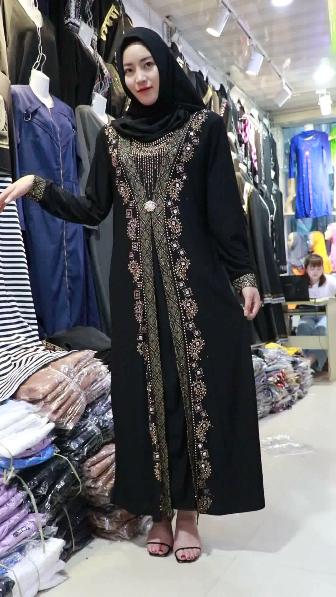 Grosir Murah Pakaian Muslim Abaya Gaun Wanita Plus Ukuran