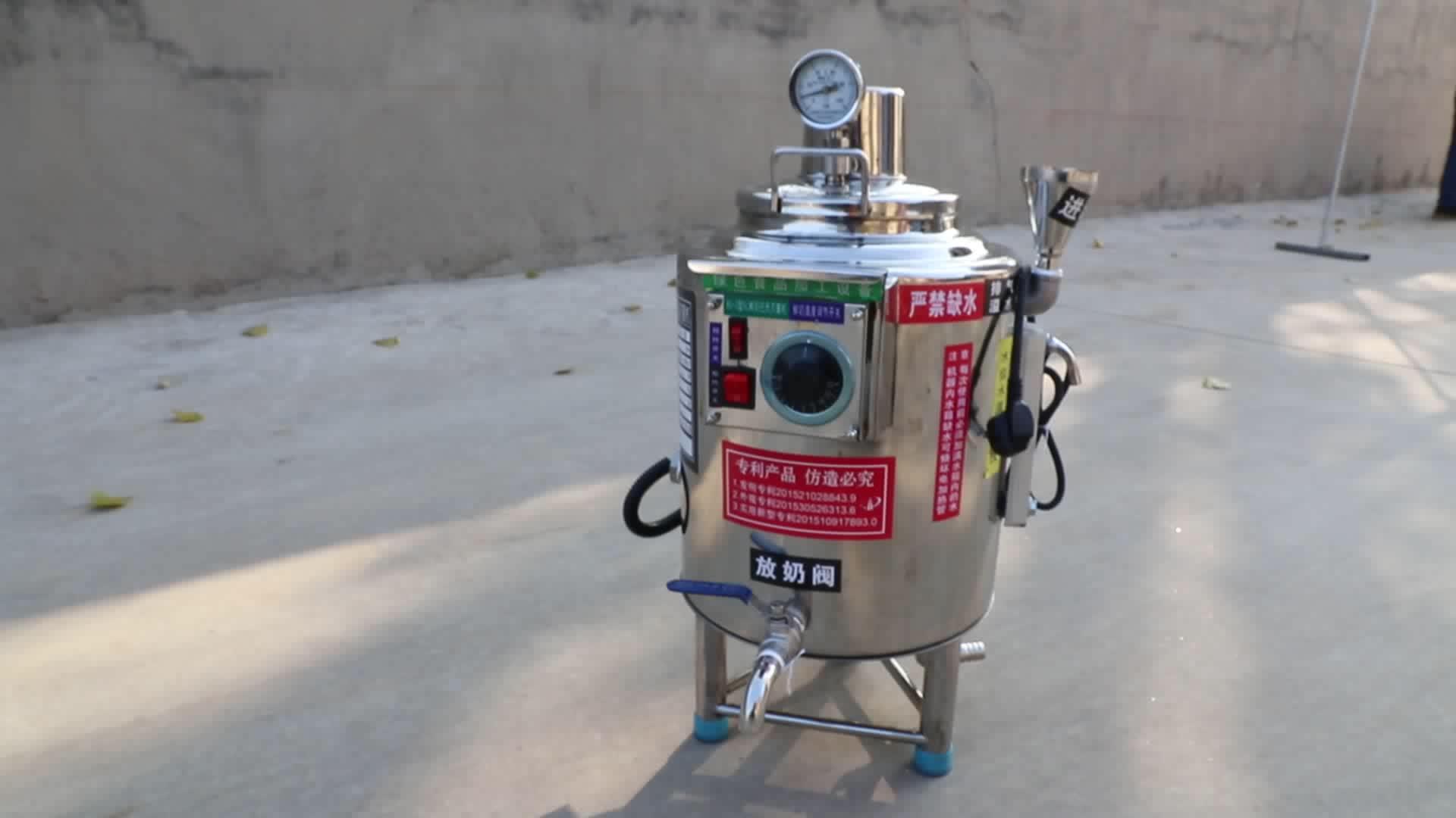 200L pasteurizer दूध मशीन pasterization मशीन pasteurizing उपकरण
