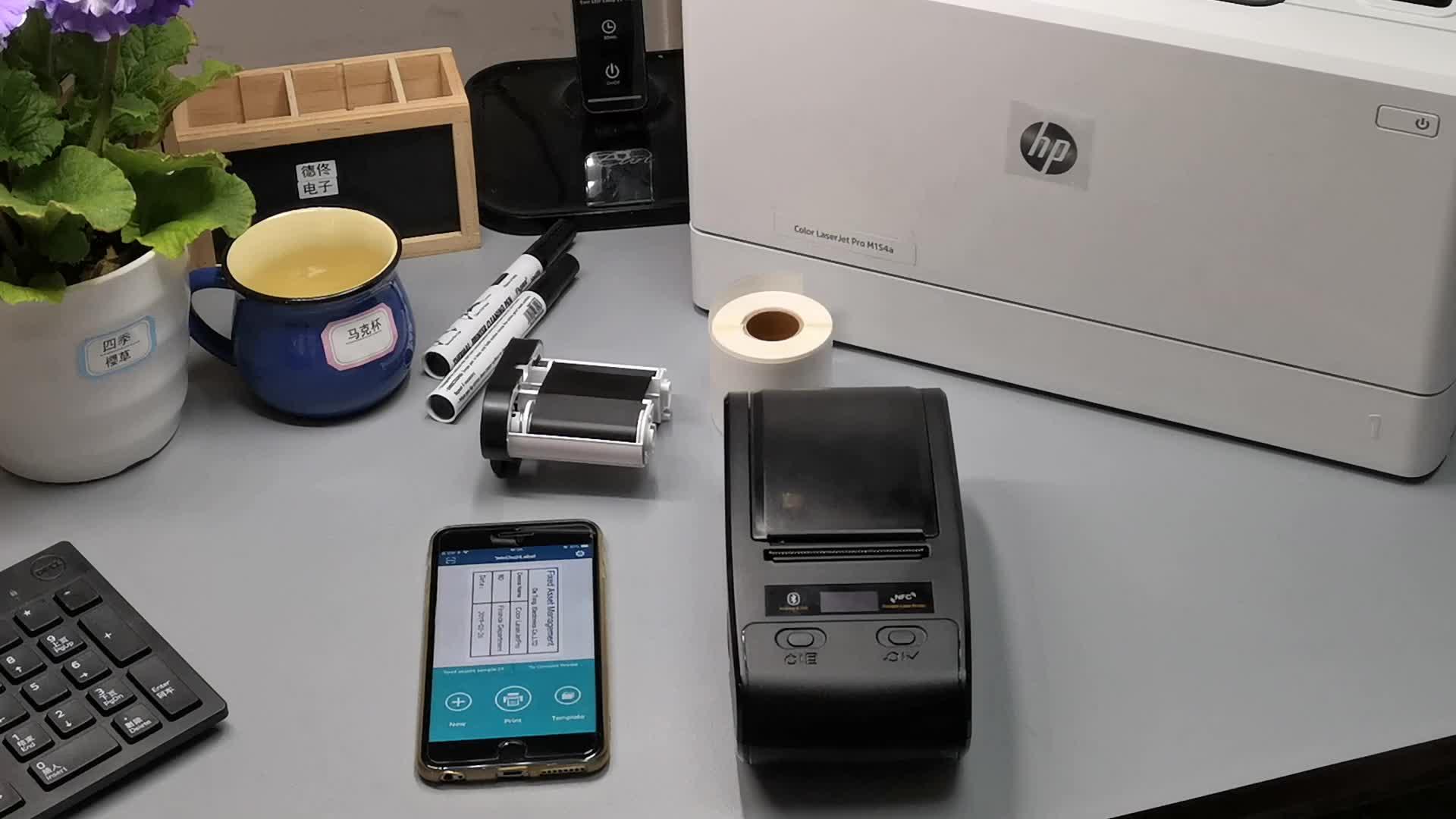 DeTonger thermal transfer printer DT60S label PET sticker fixed asset labels