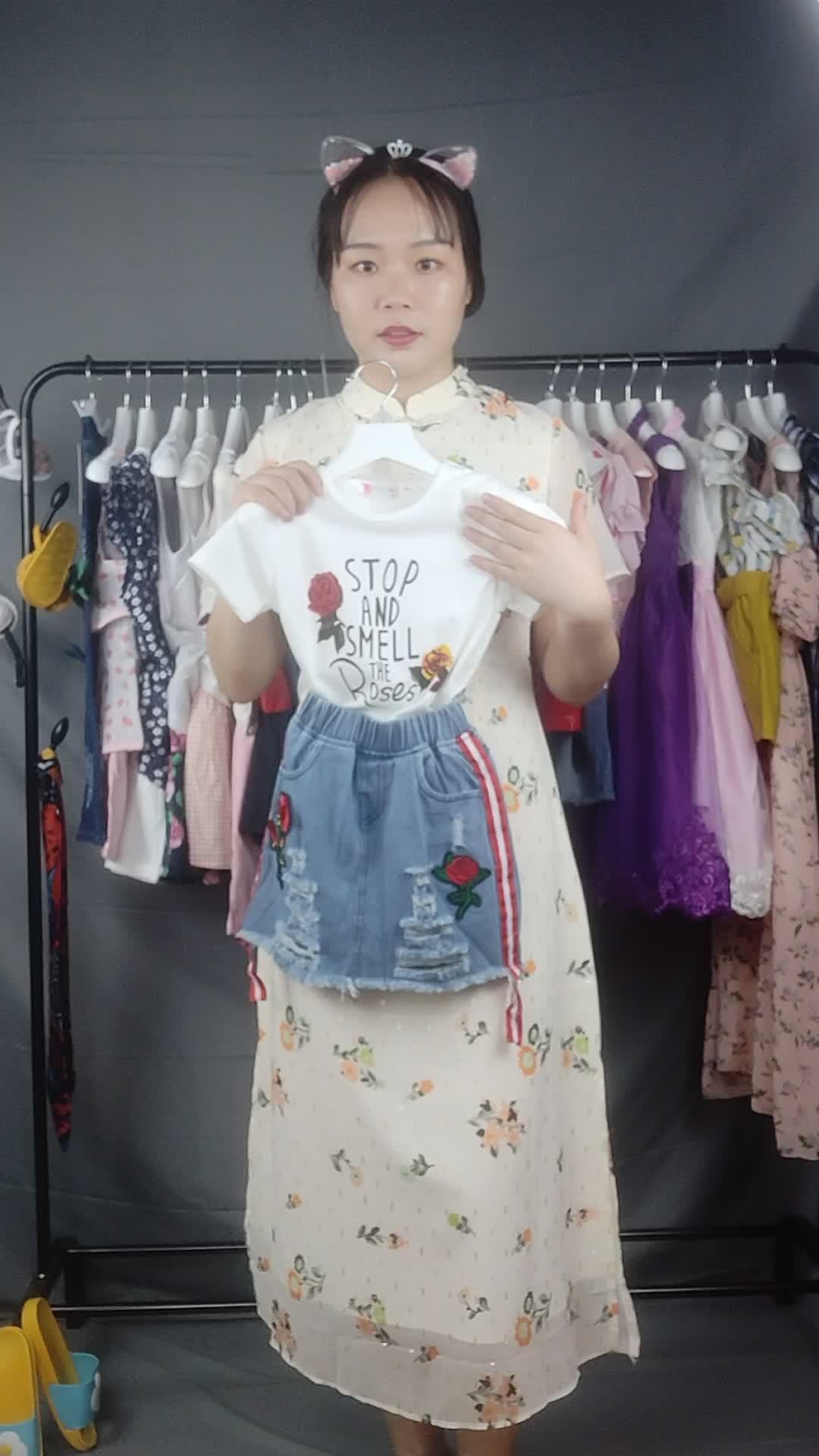 2019 ローズフラワーデニムスカート 3yr ベビー 7 歳の少女子供の夏セットアフリカの服