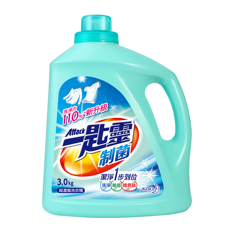花王洗衣液香味持久留香去污渍家用杀菌抑菌除螨超浓缩一匙灵3KG