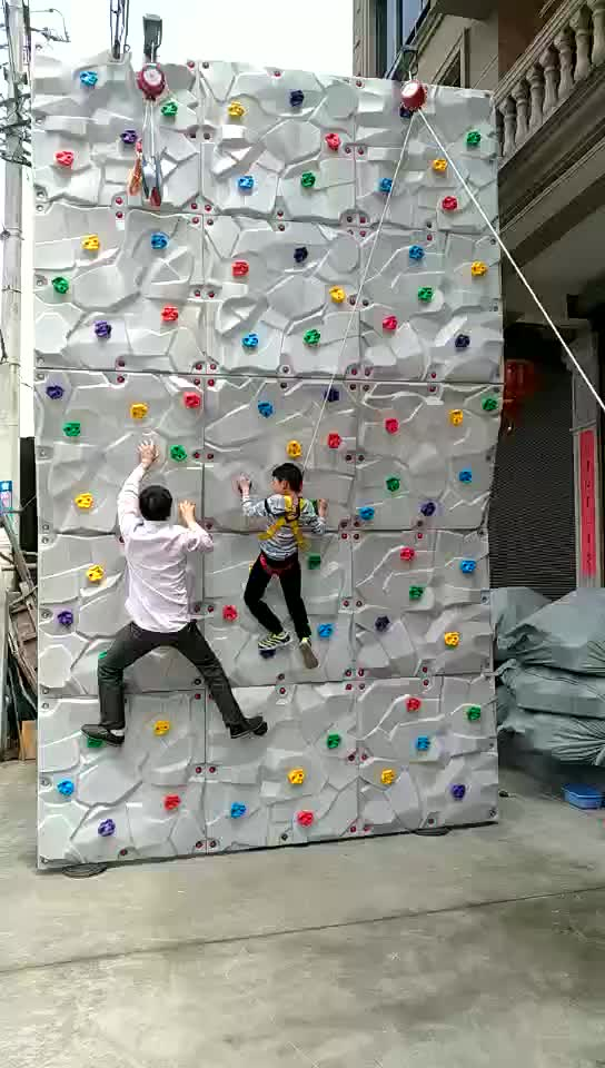Outdoor Kids Plastic Used Rock Climbing Wall For Outdoor Playground
