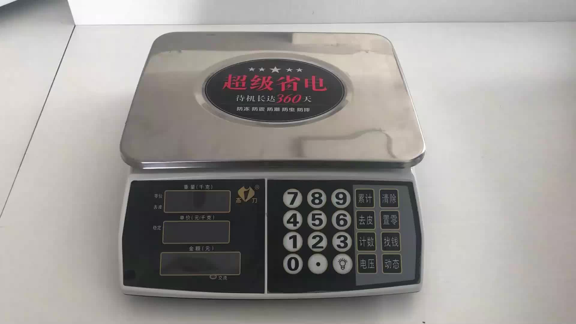 15kg electronic balance scale with double side display