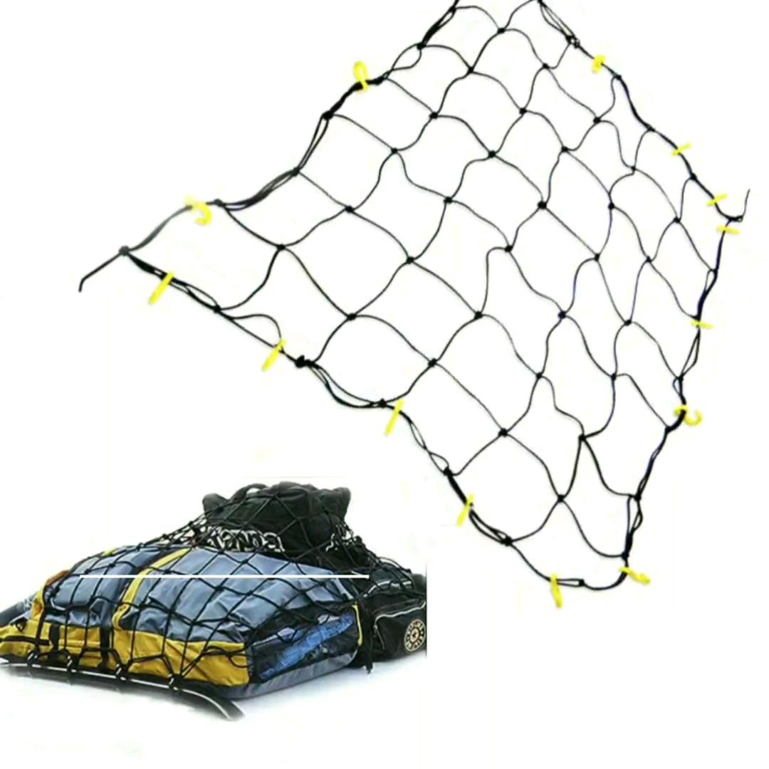 nylon webbing cargo net mesh cargo nets Motorcycle car cargo net