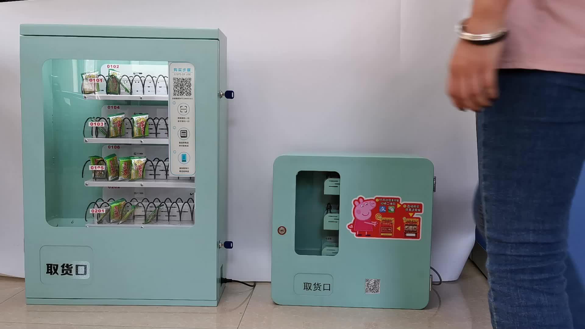 सस्ते दीवार mountable मिनी छोटे माल के लिए कंडोम वेंडिंग मशीनों नैपकिन सिगरेट खिलौना ऊतक