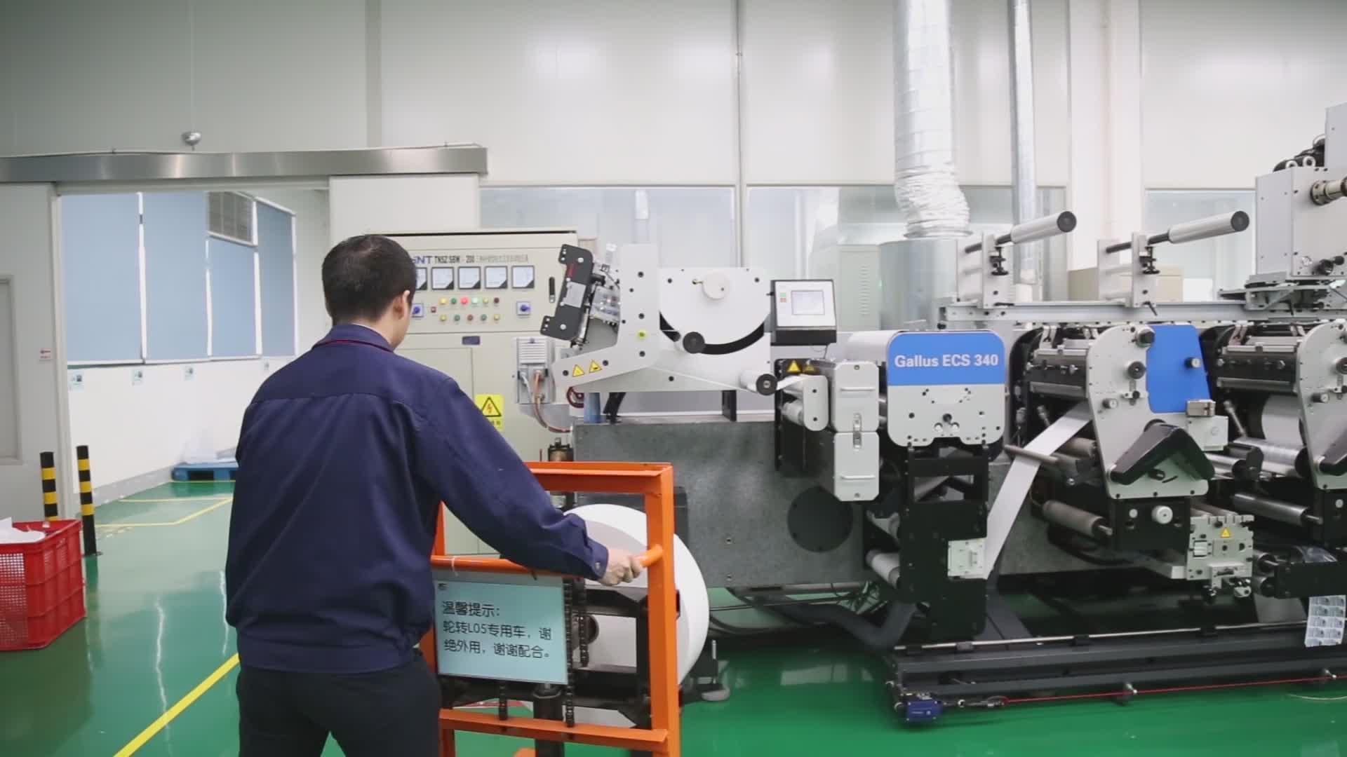 Retângulo branco pp rolo de etiquetas de impressão personalizado eco friendly produto adesivo