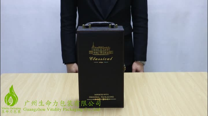 Custom packaging luxury PU leather wine glass packing box with logo