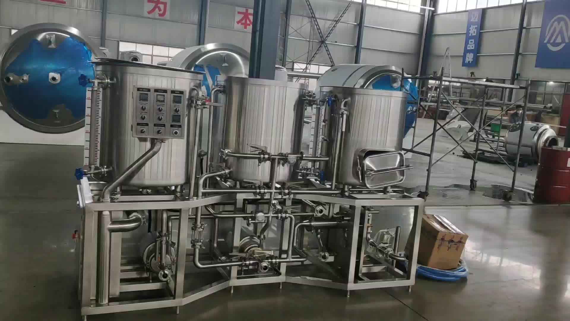 100l micro craft beer brewery equipment  homebrew best sale plant