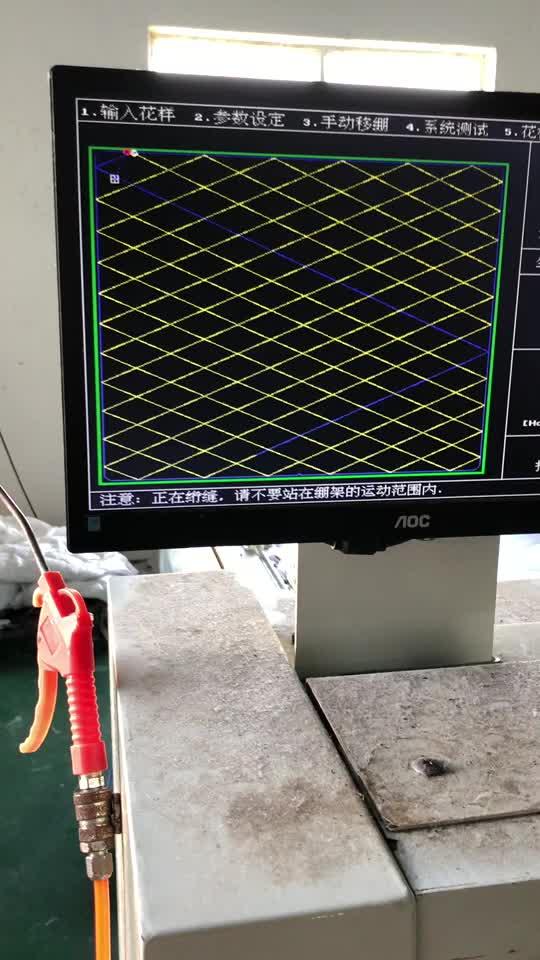 चीन नई अभिनव उत्पाद अल्ट्रासोनिक घर के लिए ध्रुवीय ऊन रजाई सेट