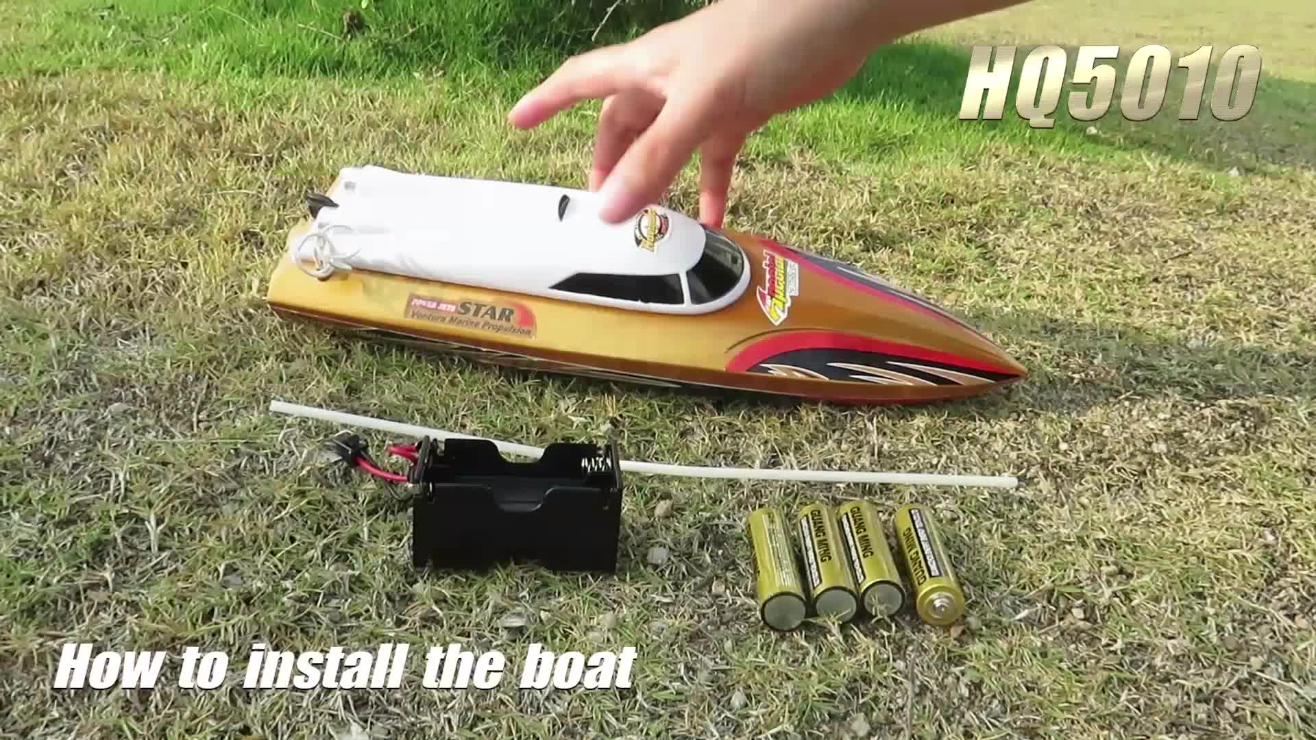 Flytec HQ5010 Infrared Control 15km/h Super Speed Electric Boat Toys For Kids Outdoor Summer Water Playing
