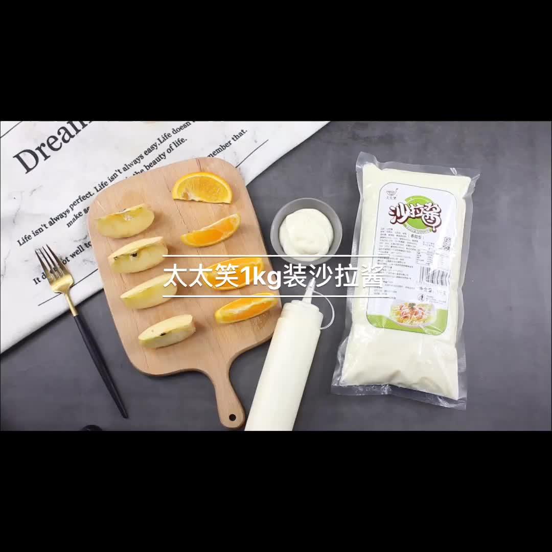 ホット販売純粋な 10 グラムマレーシアサラダドレッシングミニ梱包サラダドレッシング小袋