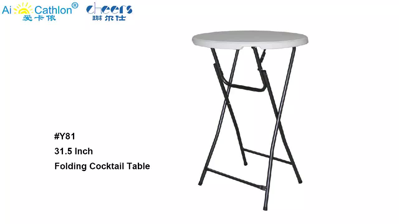 Round Folding Cocktail Table 110cm Height 80cm Diameter
