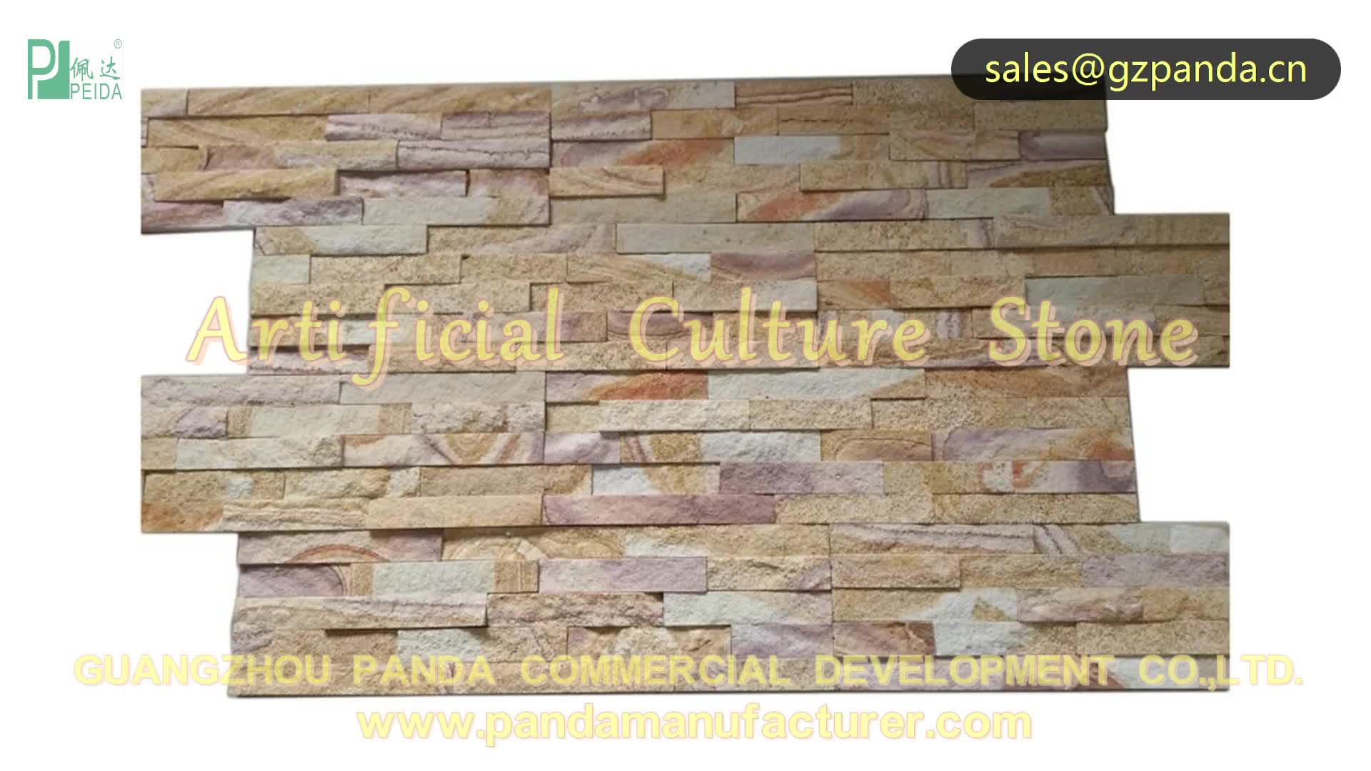New Design Artificial Stone for Decoration Wall