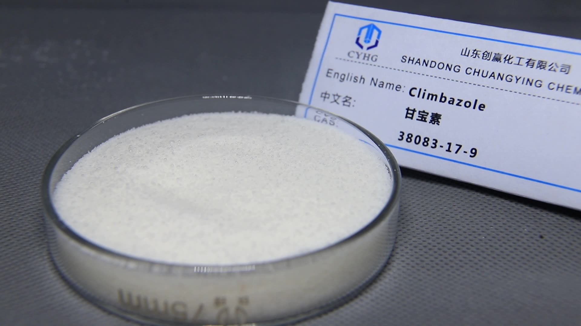 Denatonium Benzoate Anhydrous CAS 3734-33-6 with best price