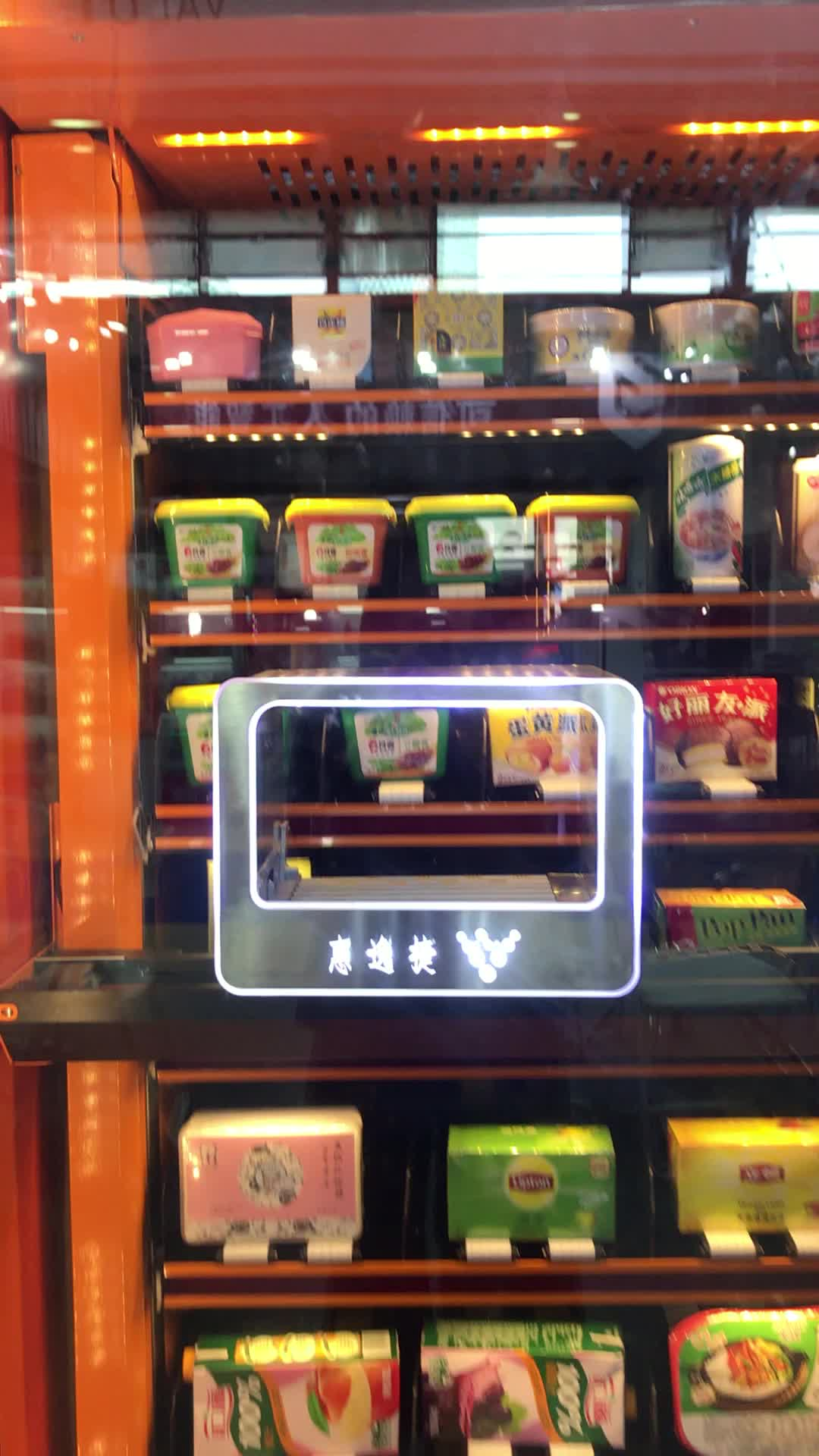 Hot Food Fast Food Sandwich Vending Machine With Elevator ...