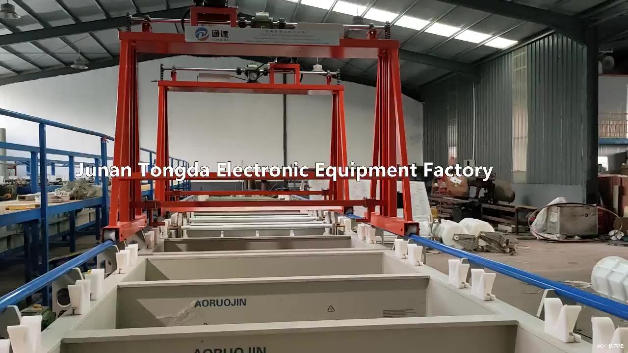 Junan Tongda zink beschichtung maschine/Barrel plating linie für nägel/galvanik maschine galvanik ausrüstung