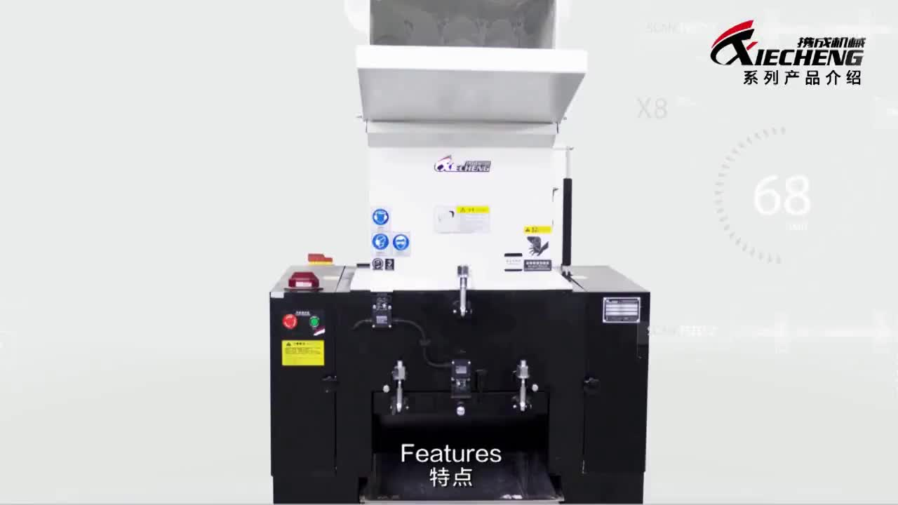 hot sale plastic shredder grinder crusher machine