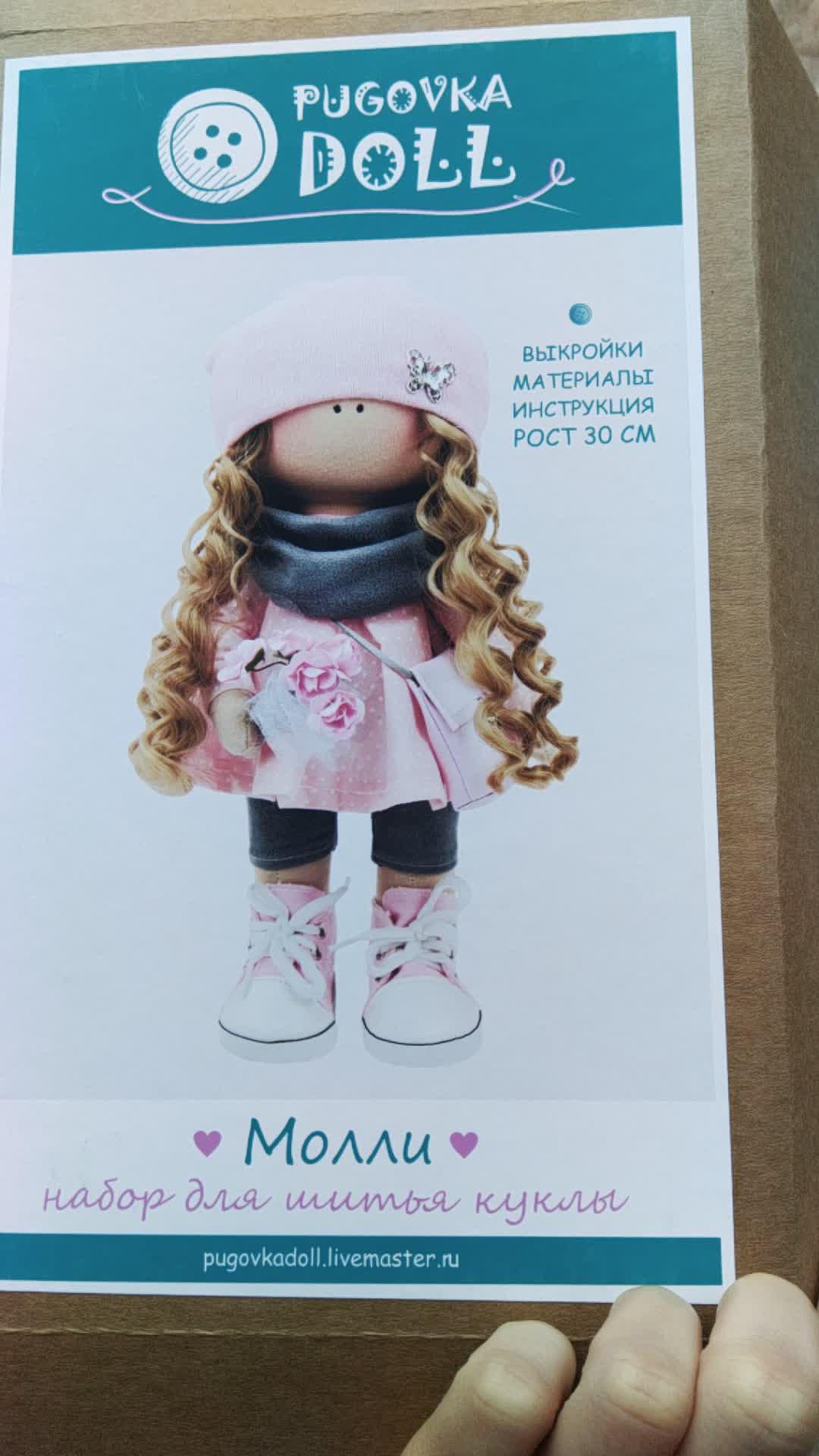 Molly boneca kit de ofício DIY handmade artesanato kit