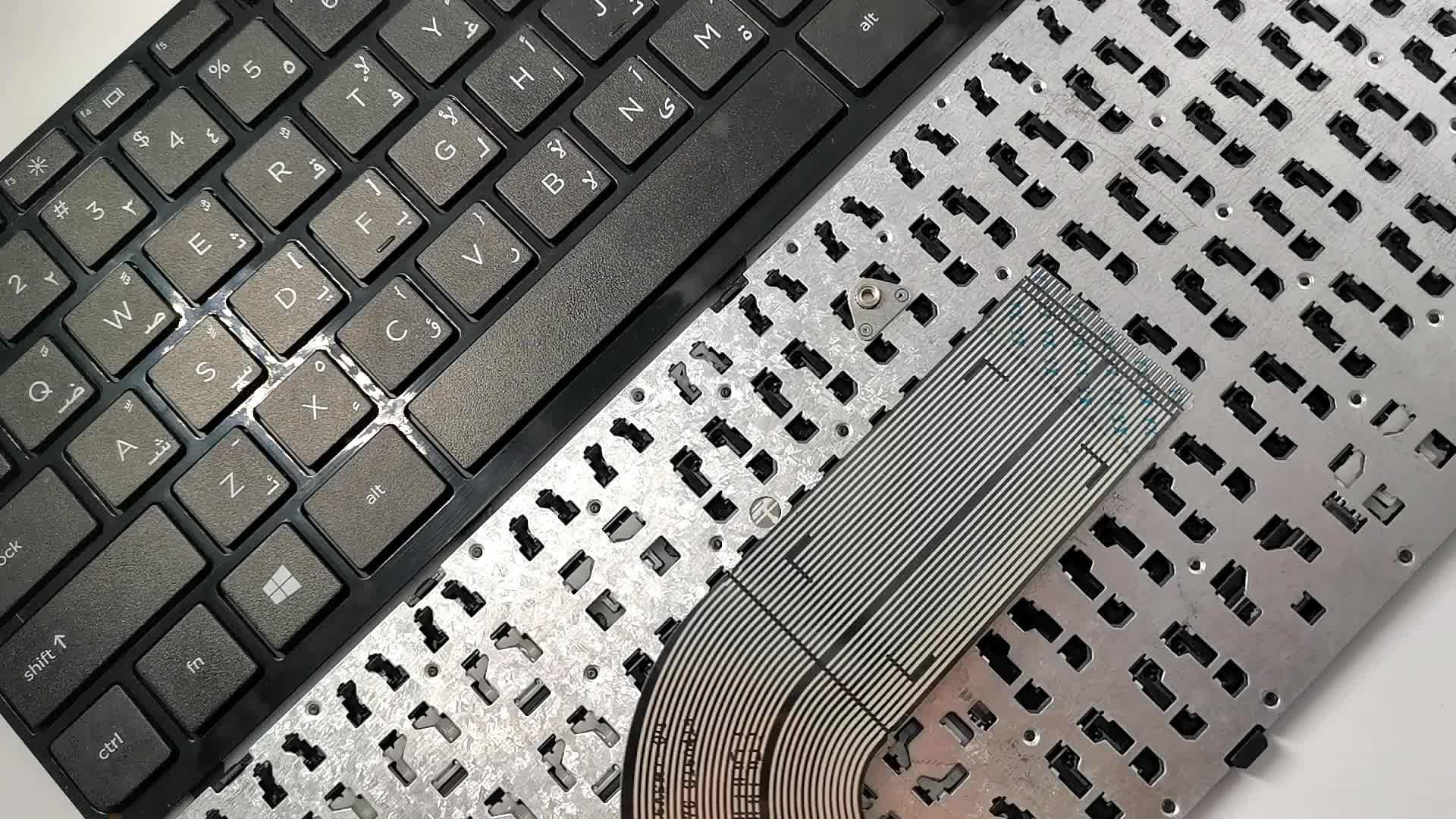 2019 नए एआर कीबोर्ड के लिए हिमाचल प्रदेश मंडप 15-e 15-n 15-g 15-r श्रृंखला लैपटॉप अरबी कीबोर्ड काले फ्रेम के साथ